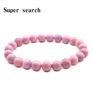 08/06 / 10/12 milímetros stripe Natural Rosa Plum seabed Shell Rodada Beads boa qualidade Simplicidade Bracelet Mulher atacado