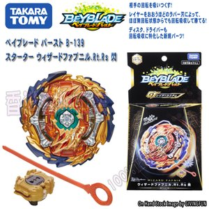 Takara Tomy Genuine combat anti detonating spiral gyroscope Beyblade Burst super Z magic dragon B139 B140 B128 B131 bayblad B129MX190926