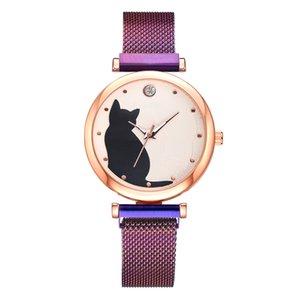 Kadınlar Saatler 5 adet Kadınlar Saatler Bilezik Seti Kedi Desen Siyah Mıknatıs İzle Bayanlar Bilek Saatler Quartz Saat Yüksek Kalite