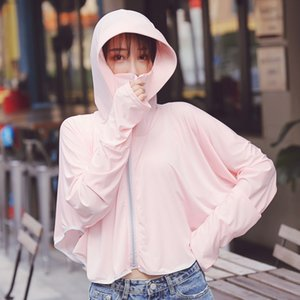 Summer Cycling Travel Sunscreen Clothes Female Zipper Pure Color Breathable Silk Sunscreen Shawl Sun Protection Coat Top