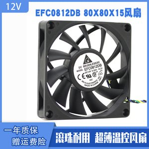 Delta EFC0812DB 8015 12V 0.50A PWM Speed Control CPU Max Airflow Rate Cooling Fan 80x80x15mm cooler