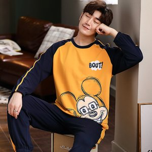 Autumn and winter men's long-sleeved cotton pajamas pullover casual trousers home clothes two-piece set simple large size thin