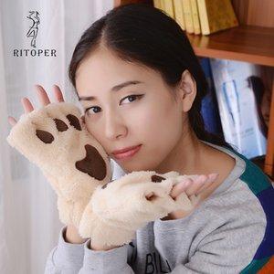 RITOPER Женский Вышивка Медведь Cat Claw Плюшевые перчатки Половина пальцев перчатки пальцев мультфильм Дать Lanyard Теплые