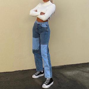 DOSSNI pantalones de las mujeres del remiendo del dril de algodón de la falda de cintura alta de la vendimia novio mamá Y2k Jeans Streetwear 2020 Iamhotty Casual Jeans Nueva