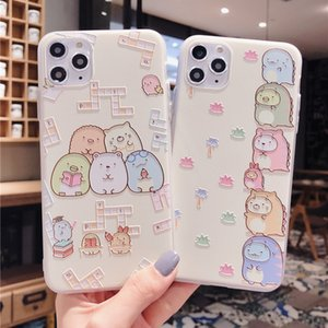 Case For Samsung Galaxy A20e A51 A71 A40 A50 A70 A30 For Samsung Note 8 9 10 20 S20 ULtra S10 S9 S8