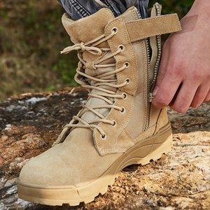 V7mFr de alta top areia botas de combate do deserto de alta-top guerra War A Mu em tamanho real botas areia de combate