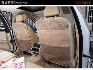 DHL'in 50pcs Otomobil çocuk koltuğu Arka Kapak Koruyucu Çocuk Kick Temiz Mat Pad tarafından Karşıtı Dirty Basamaklı