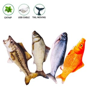26cm Pet Cat Toy USB Charging Simulation Electric Dancing Moving Floppy Fish Cats Toy Interactive Pet Playing Gift