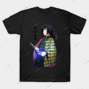 Giyu Tomioka T-shirt Démon Slayer T Giyu Démon Slayer Kimetsu Pas Yaiba Zenitsu Anime Manga