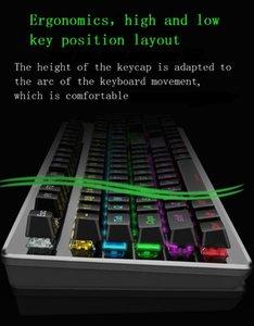 기계 키보드 e 스포츠 게임 녹색 (104) 키 컴퓨터 유선 키보드 축