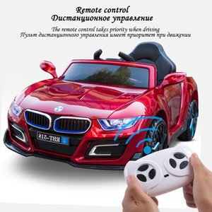 Children Remote Control Electric Ride On Car Four Wheel soft seat Double Drive Toy Kids Baby Stroller 6V 4A   12V 7A battery