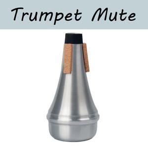 NAOMI Trumpet Mute Aluminum Trumpet Mute Straight Practice Silver Color