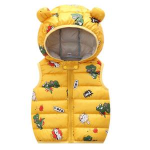 2020 Children boys and girls baby feather children cotton vest new 0-3 velvet cotton coat bright hooded sleeveless jacket