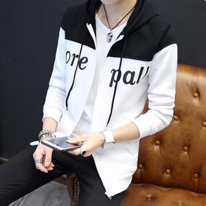 Summer cardigan Baseball suit men Korean version skinny Men's hoodie thin jacket