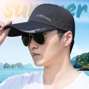 sombrero para el sol sol en punta de protección de béisbol de los hombres 38ov6 verano al aire libre del alpinismo del ciclo de los hombres de béisbol alargado visera visera deportes Cap C