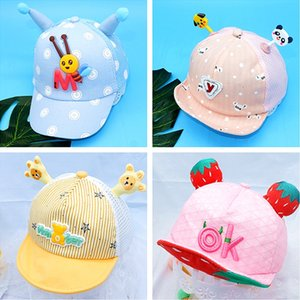 KnYit Summer hat anti-flying foam mesh Spire baby cap sun-proof sunshade peaked cap spring and autumn children's baby sun soft eaves cute