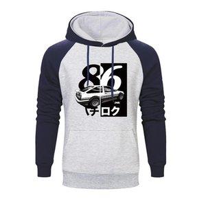 Japanese Anime Raglan Hoodie Deriva Initial D hoodies camisolas Homens Ae86 impressão inicial Hoodie Homens Winter Sportswear Streetwear
