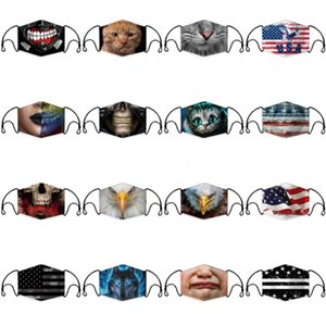 DesignerFace маска аэродинамическим способом из расплава Non Woven Маски три слоя Anti-Dust Водонепроницаемая маска Бесплатная доставка Оптовые # 518