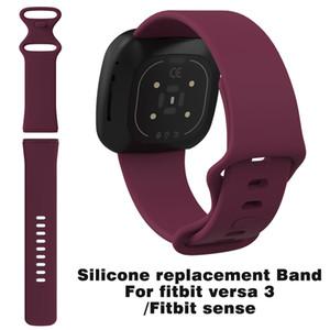 핏 비트 감지 스마트 시계 액세서리 소프트 팔찌 시계 스트랩 2020 명품 시계 실리콘 시계 밴드 핏 비트 반대로 3