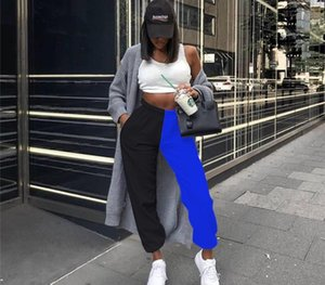 Trousers Fashion Contrast Color Panelled High Wasit Wide Leg Pants Casual Sports Style Female Clothes Womens Designer00