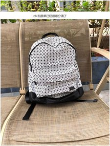 New men's and women's backpacks high-end custom quality large capacity schoolbag fashion trend leisure style essential for home travel
