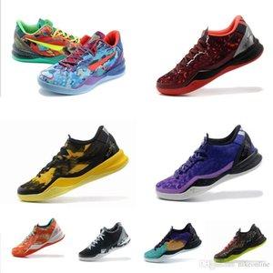2K20 мужские KB8 Bryants 8 VIII элитные ботинки баскетбола ZK8 Что Мульти Рождество Фиолетовый Лейкерс Леброн 17 новых ZK 8S кроссовки тенниса с коробкой