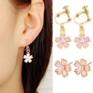 Pequeno fresco flor de óleo de queda rosa cereja pérola brincos cinco folhas da flor brincos