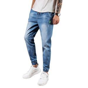 Peikong Cat Whisker Beunruhigte gestickte Mid Aufstieg Regular-Fit-Gather mit Kordelzug Männer Biker dünne zerrissene Jeans für Männer
