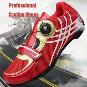 BOOMING Professional Men's Cycling Shoes Bicycle Sneakers Anti-Slip Breathable Cycling Shoes Without Lock Size 36-45