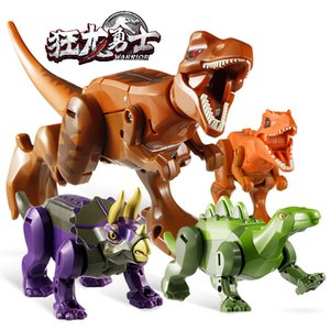 New Q Version Deformed Dinosaur Toy Children King Kong Tyrannosaurus Rex Mecha Deformation Warrior Figures Model Wholesale Kid Boy Toys Gift