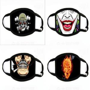 Máscara La Dener Fa, Mulheres Tin Sunscreen Fa Mask Sexy Partido Máscara Fasion Mout Fácil Reat # 462