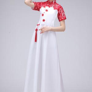 OLX2g danse dentelle choeur costume danse guzheng erhu nouveau vêtements pour femmes costume de performance Guzheng hôte vêtements de dentelle 2019