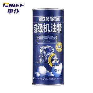 CHIEF Car Super Engine Oil Treatment Vehicle Engine Oil Gas Additive Automotive Engine Power Impover Increase Treatment 300ml