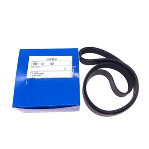 Free shipping 2pcs lot genuine P-AE24-594#01 driving belt air compressor V-belts