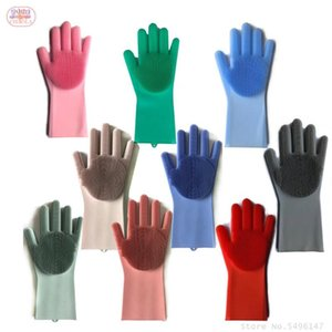 2020 New style silicone Car wash brush gloves magic clean gloves assorted colors for choice