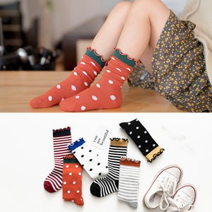 Kids Socks Baby Socks Luxury Designer Brand Luxury Designer Brand Knitting Children Street stockings Stance Heap of Socks
