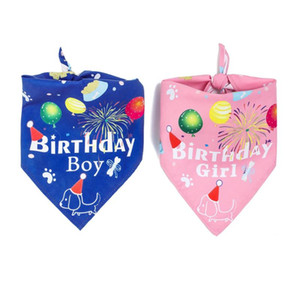 Party Pet Dogs Cat Bibs Birthday Costume Design Christmas Bandana Hat Scarf Pets Saliva Towel Accessories Supplies#0826y30