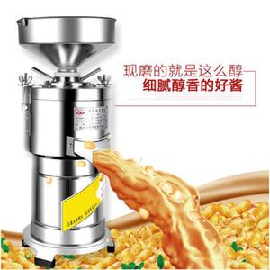 Commerciale piccolo automatica burro di arachidi soia latte macchina multifunzionale noce smerigliatrice burro di arachidi rendendo rettificatrice smerigliatrice sesamo