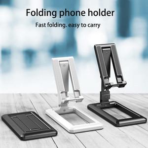조정 가능한 전화 브라켓 데스크탑 홀더 다기능 라이브 방송은 접이식 휴대폰 거치대 아이폰 (12) (11) X가 프로 맥스 스탠드