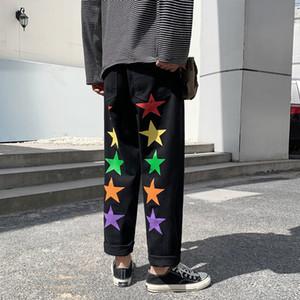 Autumn Ins Retro 9 pontos Jeans masculino coreano versão do Tide Marca Student Hetero Casual solta Tendência Pants perna-wide