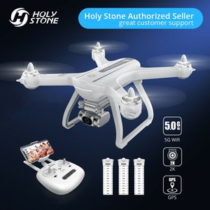 Holy Stone HS700D GPS Drone With 2K HD Camera Brushless RC Quadcopter+3 Battery