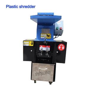 220 380V Industry Use PP Plastic Shredder Grinder Crusher Machine 2200W Waste Plastic Grinder Machine Grinding Machinery