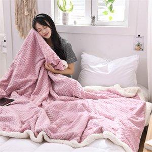 Высокое качество фланели Кровать Одеяло Супер мягкий теплый флис Одеяло Mesh шаблон Полотенце для самолета Bed автомобиля путешествия