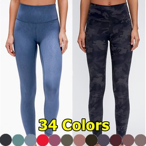 D19037-2 atlético da aptidão Yoga Pants Mulheres Meninas cintura alta Correndo Yoga Outfits Ladies Sports Leggings Ladies Camo Pants Workout