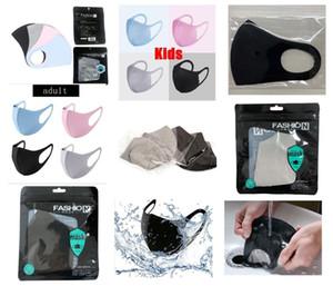 Lavable réutilisable masque de soie glace débarbouillette Masque emballage individuel Masques Designer adultes Masques enfants expédition DHL gratuit