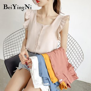 Beiyingni Summer Sleeveless Women Blouse Sexy Korean Chic New Arrival Work Wear Casual Hipster Tank Tops Ladies 5Colors OL Camis 200923