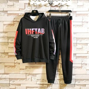HIP HOP Men's TrackSuit Sportswear Black Sets 2020 Spring Autumn Casual Two Piece Fashion Clothes Hoodies+Sweatpant kg-22