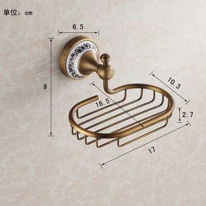 Мыльница античная латунь с керамической Мыльницей Меди Мыла Корзина Аксессуары для ванной комнаты Banheiro Ванны Hardware Set HJ-1806