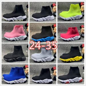 2020 Nouvelle vitesse Entraîneur Knit Kids Chaussettes Chaussures Toddler Girls Boys Nior Rose Rose Hortensia Triple Blanc Blanc Blanc Taille 7.5C-3Y 24-35