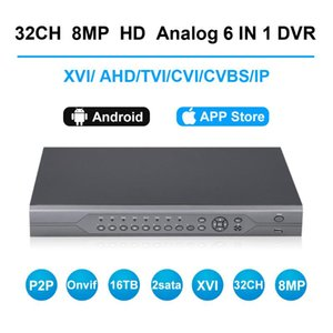 HD CCTV 5MP 16/32 канальный DVR H.265 AHD CVI TVI Аналоговый IP-камера NVR 4K HDMI ВИДЕО P2P ONVIF Digital Video Recorder до 16 Тб